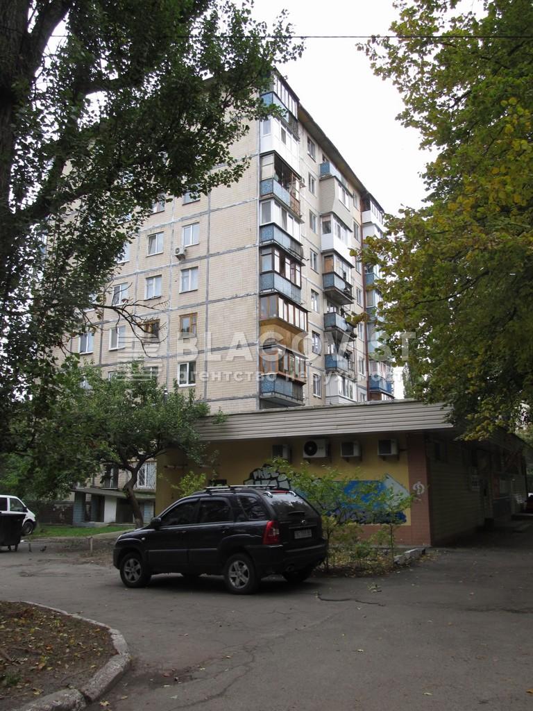Нежилое помещение, Z-1142714, Семашко, Киев - Фото 1