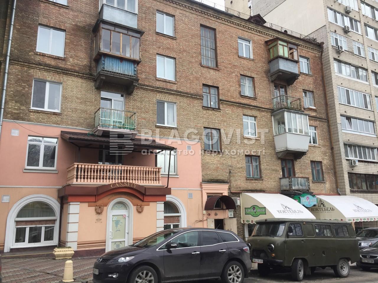 Квартира E-37107, Гоголевская, 25, Киев - Фото 1