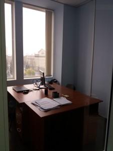 Офис, Липкивского Василия (Урицкого), Киев, D-33415 - Фото 4