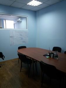 Офис, Липкивского Василия (Урицкого), Киев, D-33415 - Фото 8