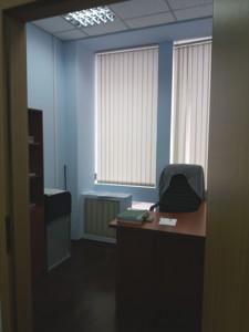 Офис, Липкивского Василия (Урицкого), Киев, D-33415 - Фото 5