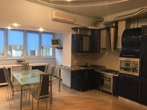 Квартира R-13914, Ярославов Вал, 19, Киев - Фото 9