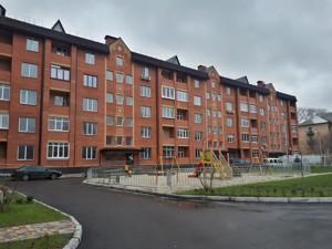 Квартира Защитников Отечества, 12, Борисполь, Z-578802 - Фото