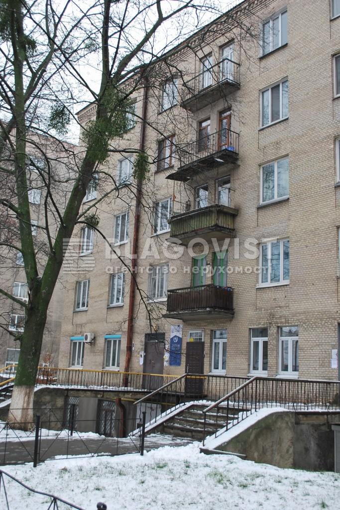 Нежитлове приміщення, A-104725, Дружби Народів бул., Київ - Фото 1