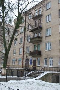 Нежилое помещение, Дружбы Народов бульв., Киев, Z-478942 - Фото1