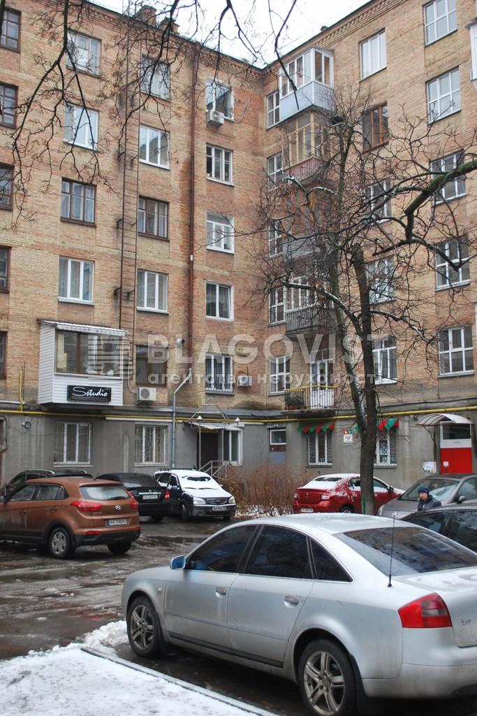 Нежитлове приміщення, A-104725, Дружби Народів бул., Київ - Фото 2