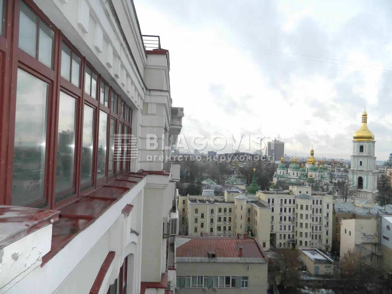 Квартира H-40529, Ірининська, 5/24, Київ - Фото 11