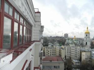 Квартира Ирининская, 5/24, Киев, H-40529 - Фото 9