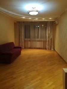Квартира Героев Сталинграда просп., 6, Киев, F-39075 - Фото