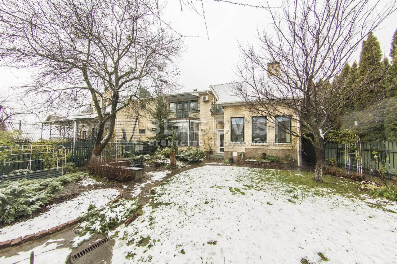Дом Z-712497, Черняховского, Киев - Фото 3