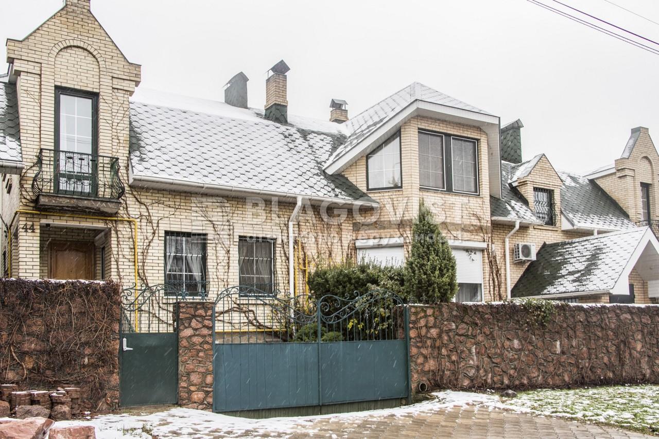 Дом Z-712497, Черняховского, Киев - Фото 1