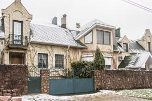 Дом Черняховского, Киев, Z-712497 - Фото1