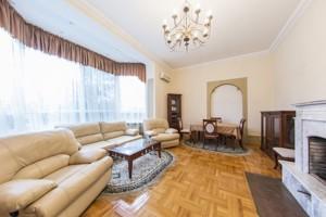 Дом Черняховского, Киев, Z-712497 - Фото3