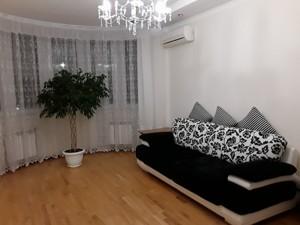 Квартира Чавдар Єлизавети, 9, Київ, X-26486 - Фото3