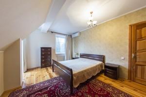 Дом Z-712497, Черняховского, Киев - Фото 13