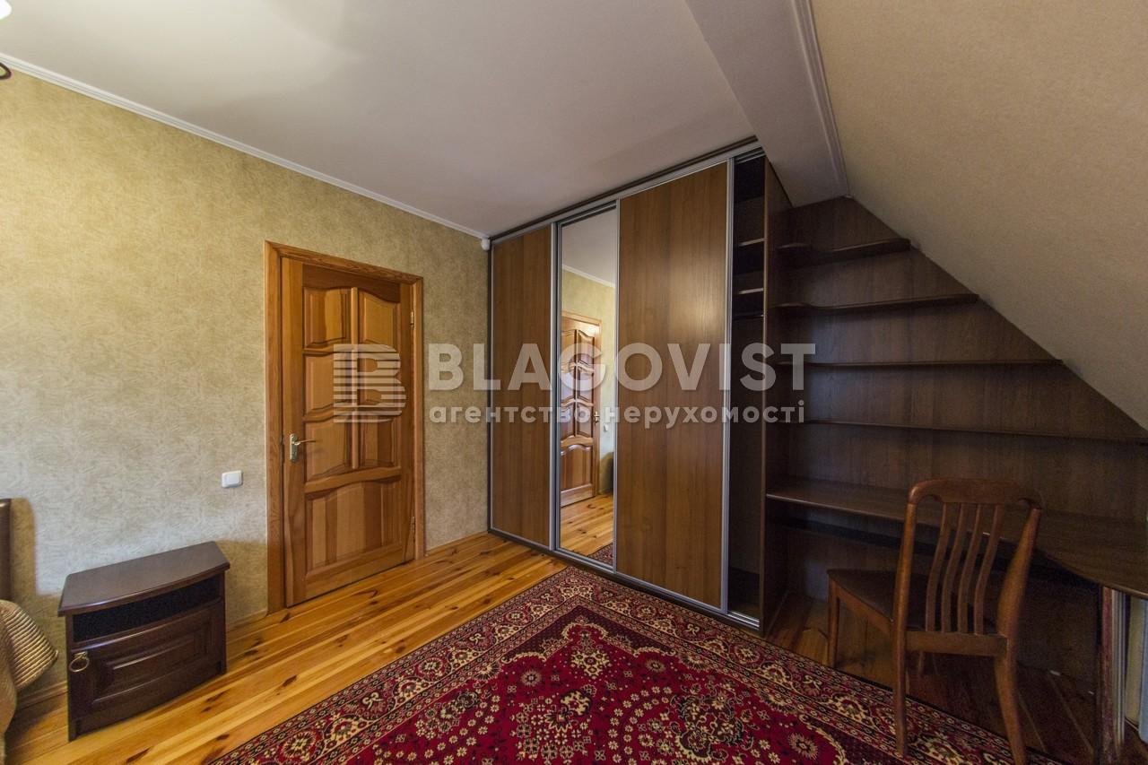 Дом Z-712497, Черняховского, Киев - Фото 14