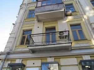 Квартира Шота Руставелі, 42/13, Київ, Z-832649 - Фото3