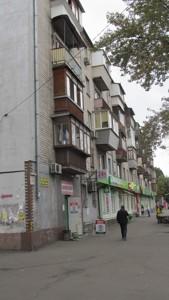 Квартира Строителей, 29, Киев, Z-751656 - Фото