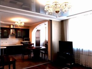Квартира C-99846, Касияна Василия, 2/1, Киев - Фото 6