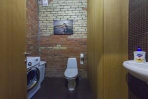 Офис, Днепровская наб., Киев, H-41234 - Фото 16