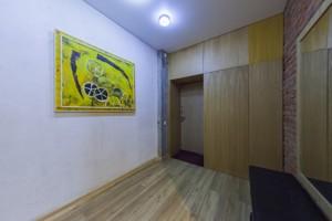 Офис, Днепровская наб., Киев, H-41234 - Фото 19