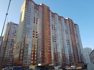 Квартира Гмыри Бориса, 12б, Киев, P-25938 - Фото