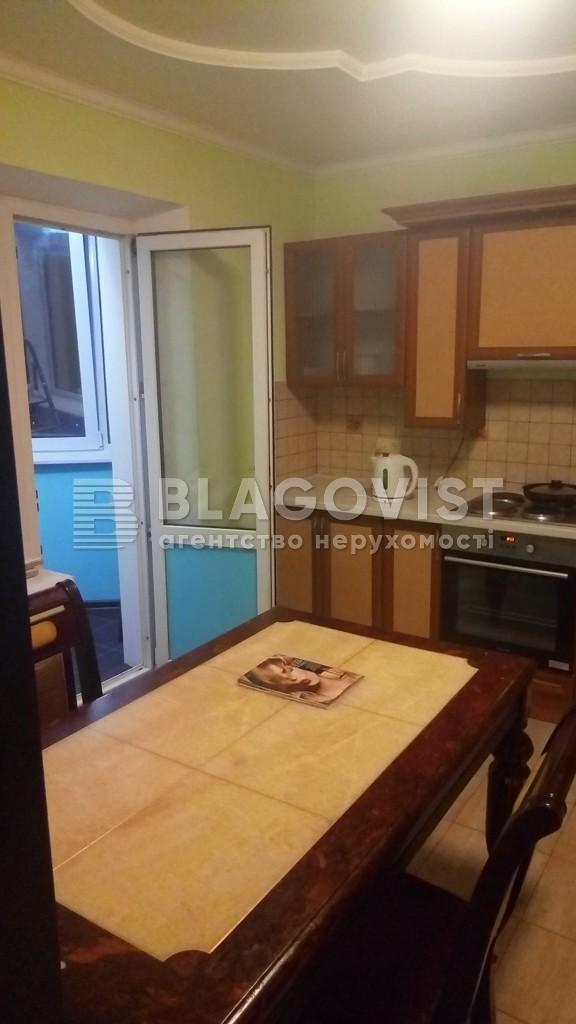 Квартира Z-281409, Лисковская, 24, Киев - Фото 10