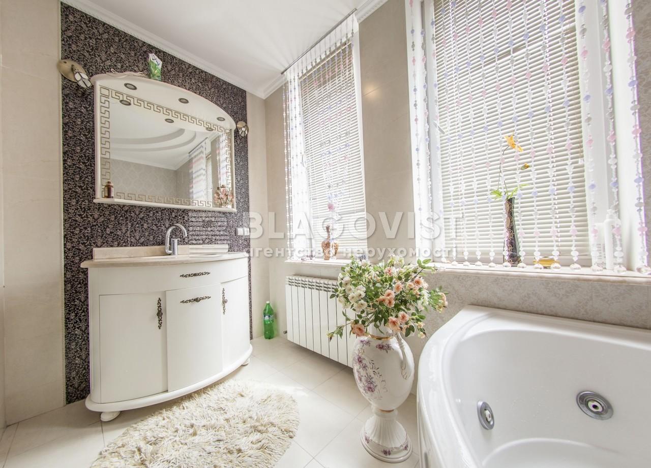 Квартира F-39242, Пчелки Елены, 2а, Киев - Фото 14