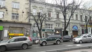 Квартира Шевченко Тараса бульв., 1, Киев, F-44266 - Фото1
