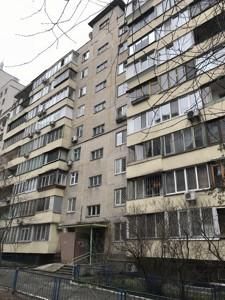 Нежилое помещение, Антоновича (Горького), Киев, R-37460 - Фото1