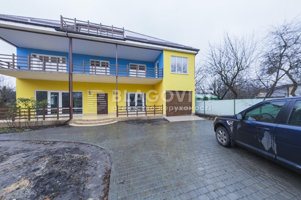 Будинок R-5045, Русанівські сади, Київ - Фото 2