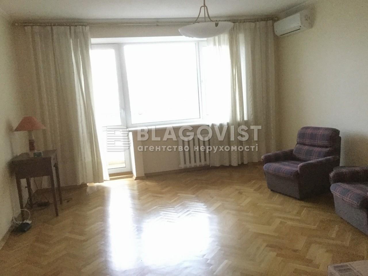 Квартира F-39246, Гончара Олеся, 62, Киев - Фото 5