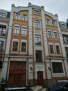 Квартира Воздвиженская, 38, Киев, Z-1564583 - Фото1