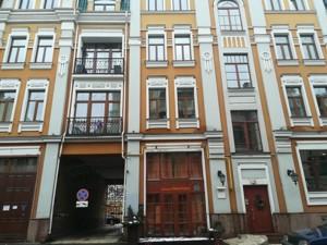 Квартира Воздвиженская, 38, Киев, Z-1564583 - Фото 21