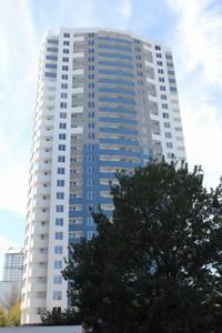Квартира F-39251, Харьковское шоссе, 188, Киев - Фото 1