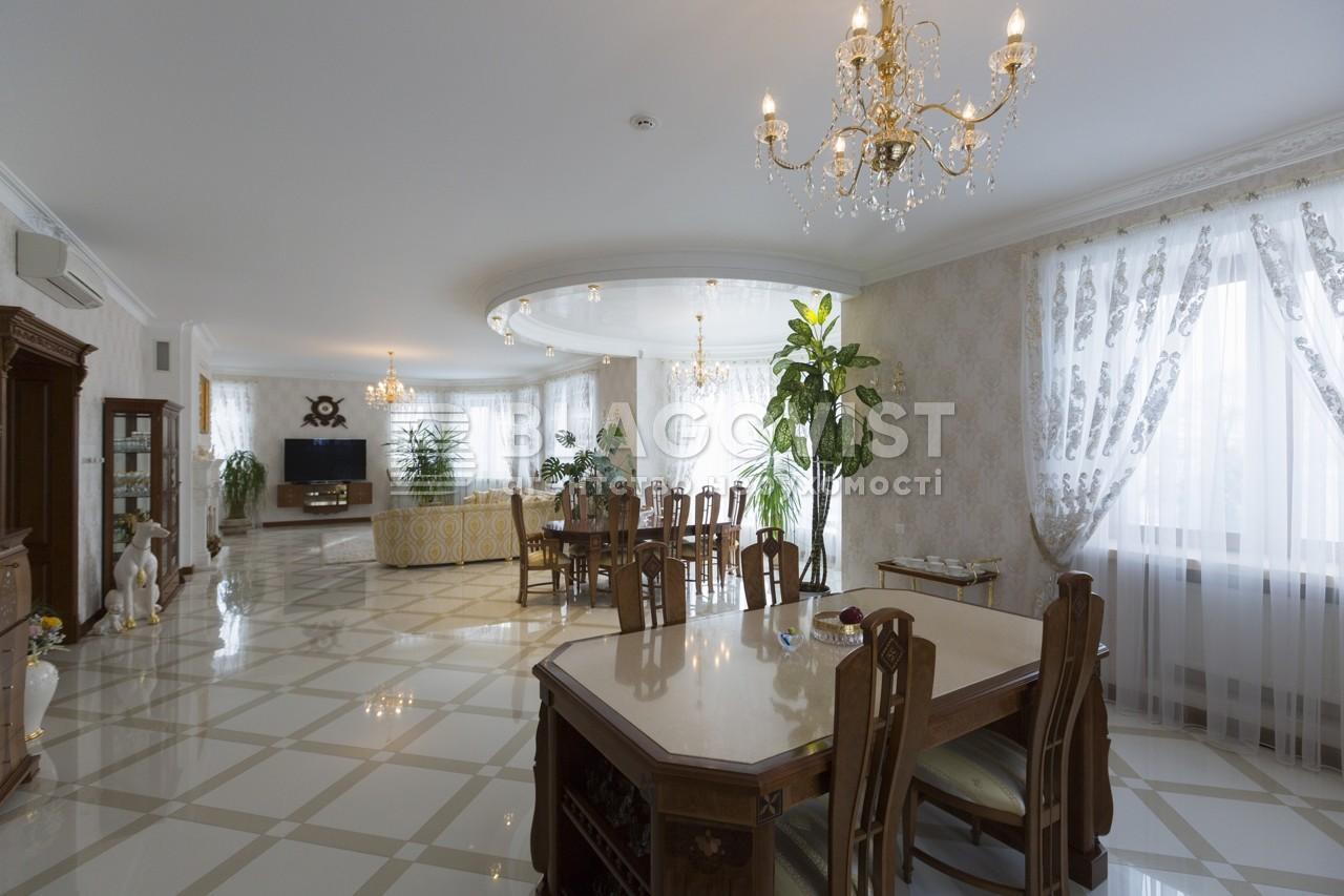 Дом C-104549, Бортницкий 1-й пер., Киев - Фото 11