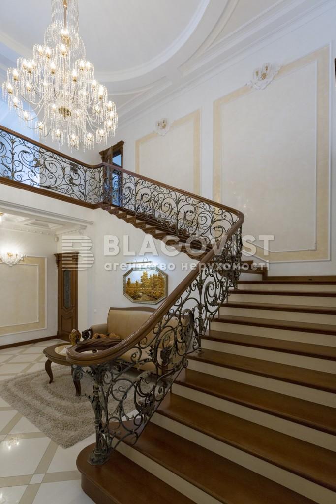 Дом C-104549, Бортницкий 1-й пер., Киев - Фото 33