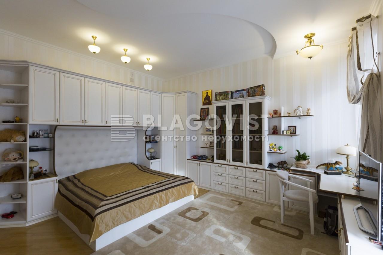 Дом C-104549, Бортницкий 1-й пер., Киев - Фото 19