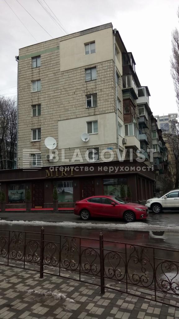 Квартира D-37095, Тютюнника Василия (Барбюса Анри), 49, Киев - Фото 1