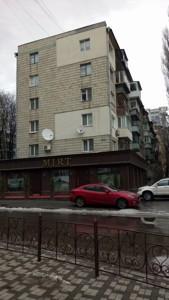 Квартира Тютюнника Василя (Барбюса Анрі), 49, Київ, X-30154 - Фото