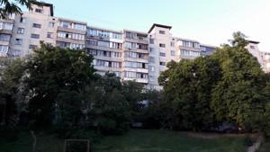 Квартира Ольжича, 18а, Киев, Z-340435 - Фото1
