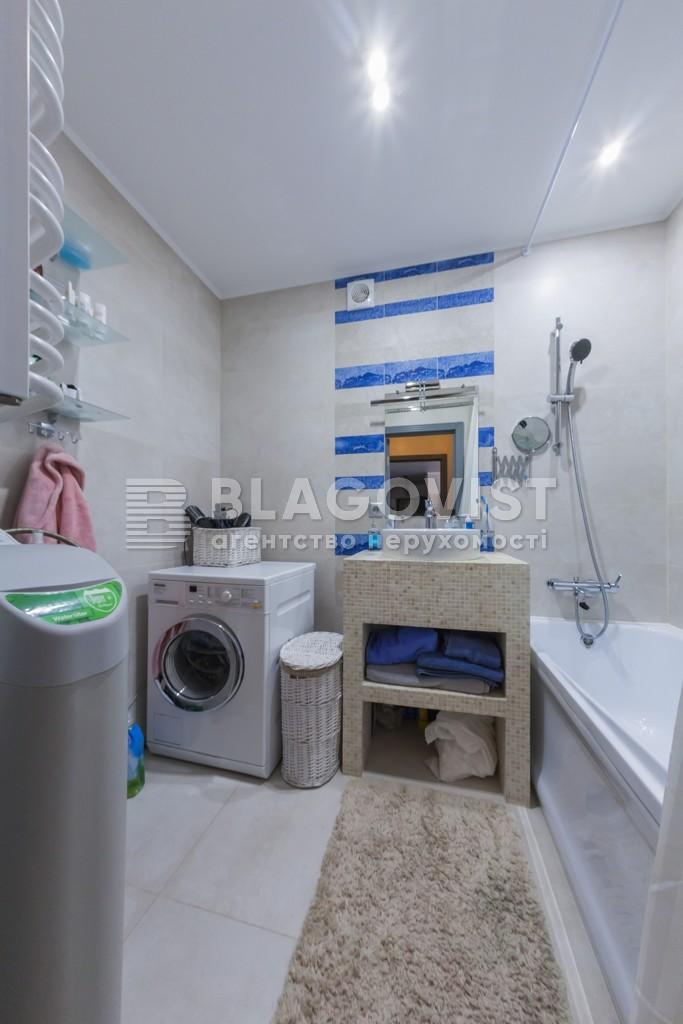 Квартира Z-230469, Шелковичная, 20, Киев - Фото 15