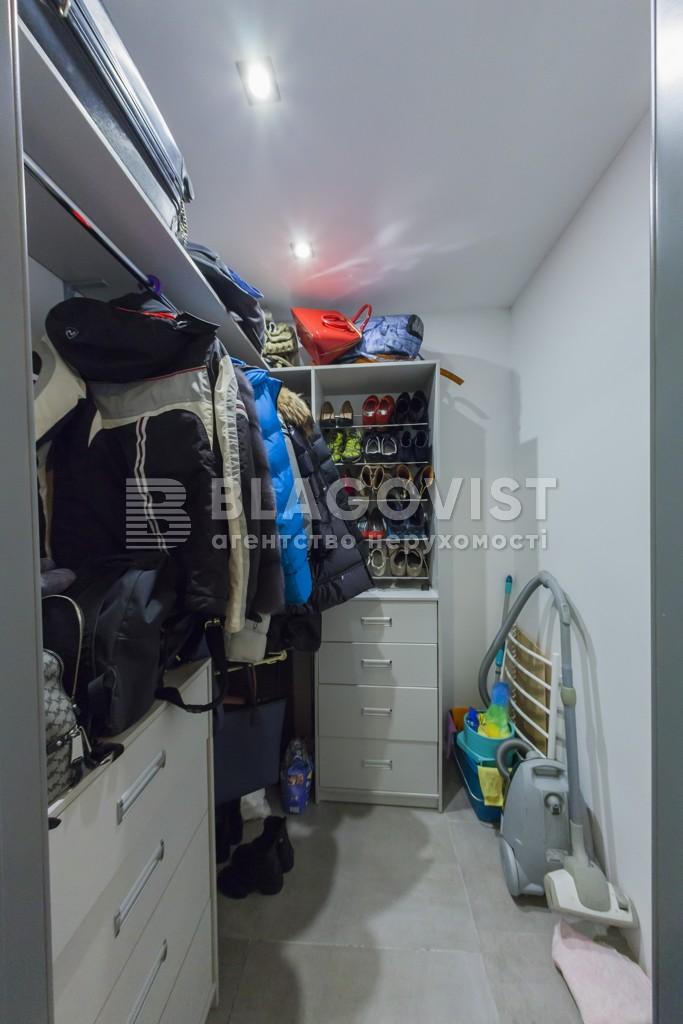 Квартира Z-230469, Шелковичная, 20, Киев - Фото 17
