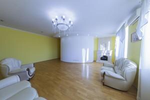 Apartment Gedroitsa Ezhy (Tverska), 2, Kyiv, Z-1061926 - Photo3