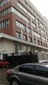 Офис, Деловая (Димитрова), Киев, F-39265 - Фото3