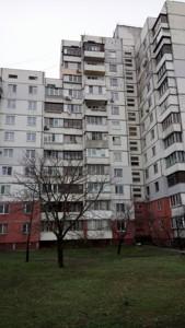 Квартира Героев Сталинграда просп., 39а, Киев, Z-684850 - Фото3