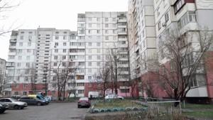 Квартира Героев Сталинграда просп., 39а, Киев, Z-684850 - Фото1