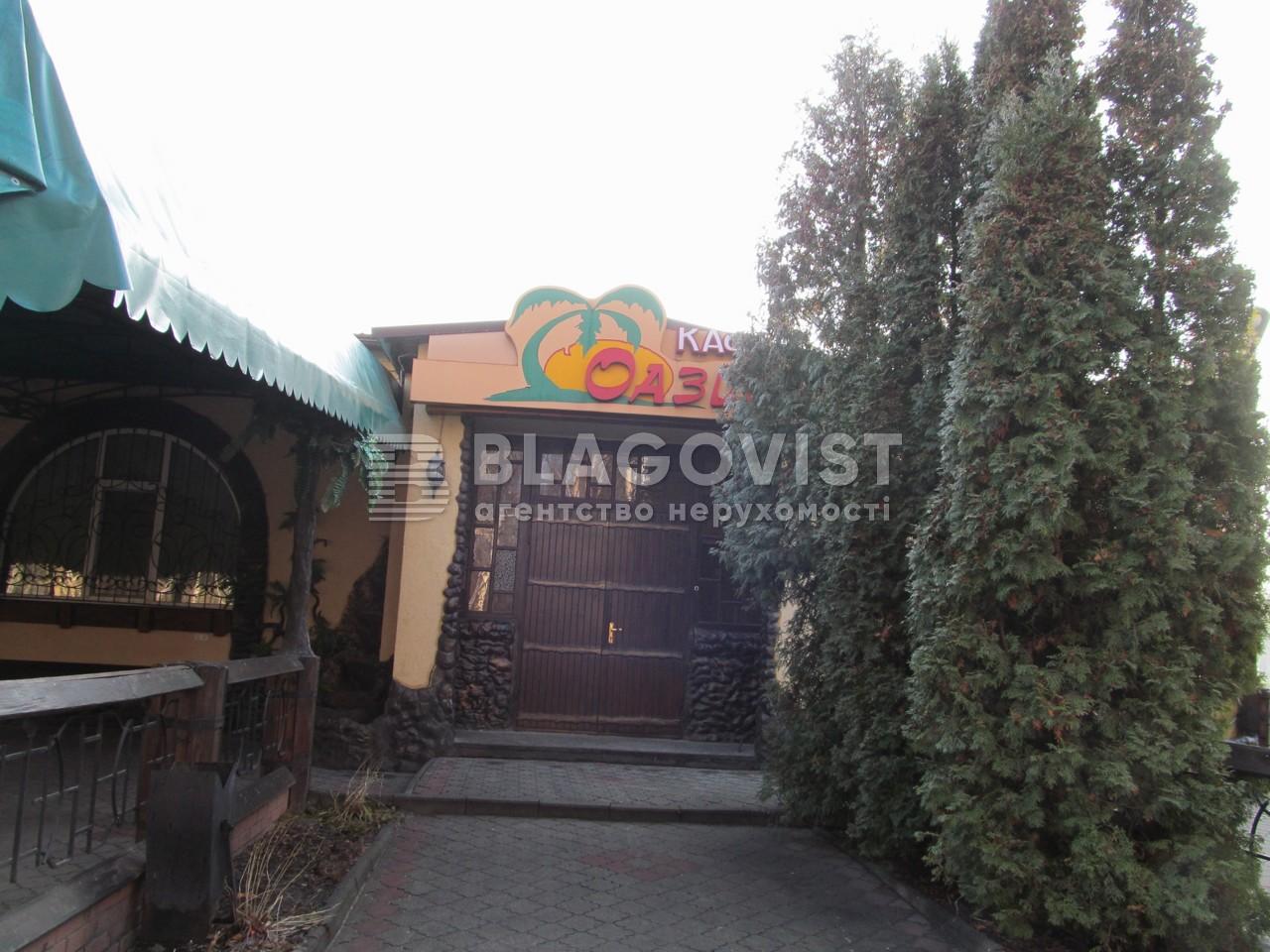 Кафе, F-39261, Гагаріна, Бровари - Фото 4