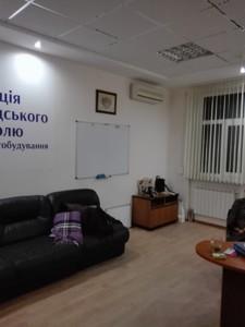Офис, Лаврская, Киев, F-10275 - Фото3