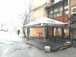 Офис, R-13320, Институтская, Киев - Фото 7